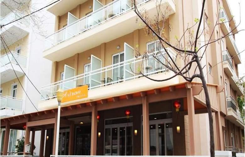 Astron - Hotel - 0