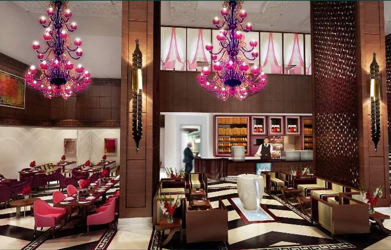 Merweb Hotel Al Sadd - Restaurant - 13