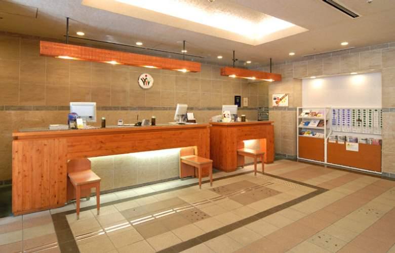 Nagoya Sakae Washington Hotel Plaza - General - 2