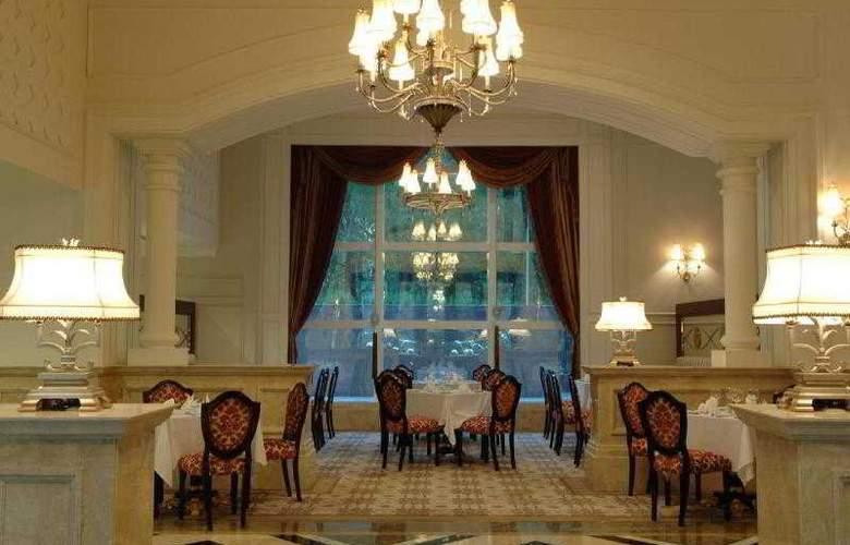 Rixos Almaty - Restaurant - 4
