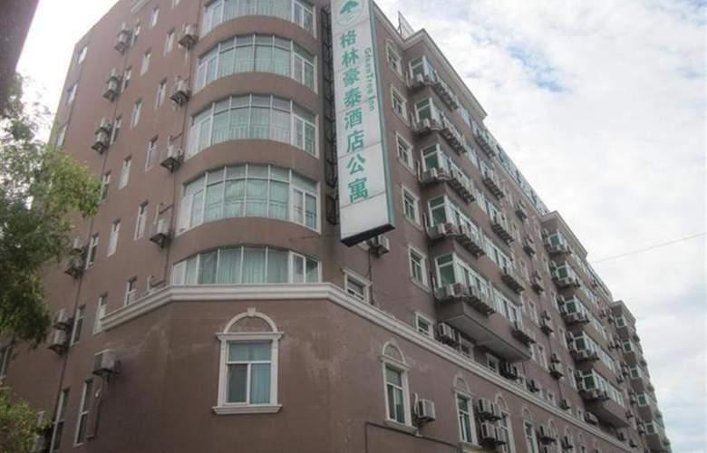 Green Tree Inn Hongqiao Airport Apartment Hotel - Hotel - 4
