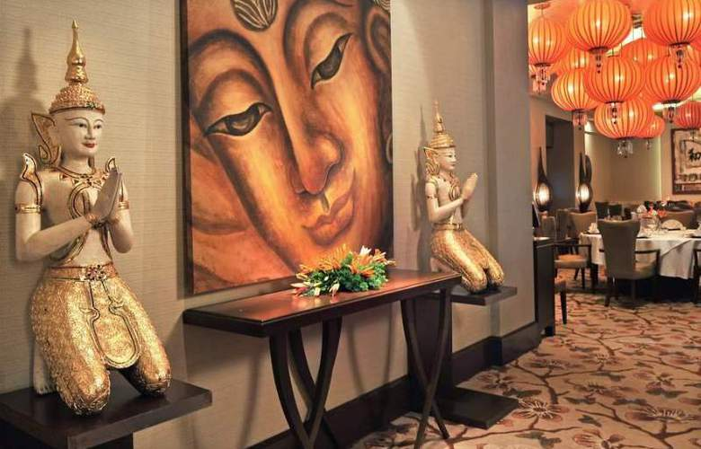 Aditya Sarovar Premiere - Restaurant - 10