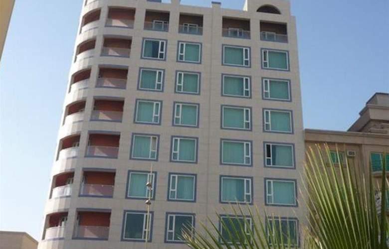 Al Nimran - Hotel - 0