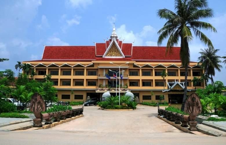 Allson Angkor - Hotel - 7
