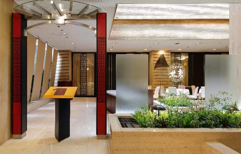 Shiba Park - Restaurant - 12