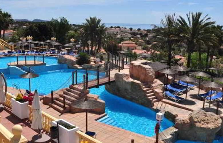 AR Imperial Park Resort - Pool - 1