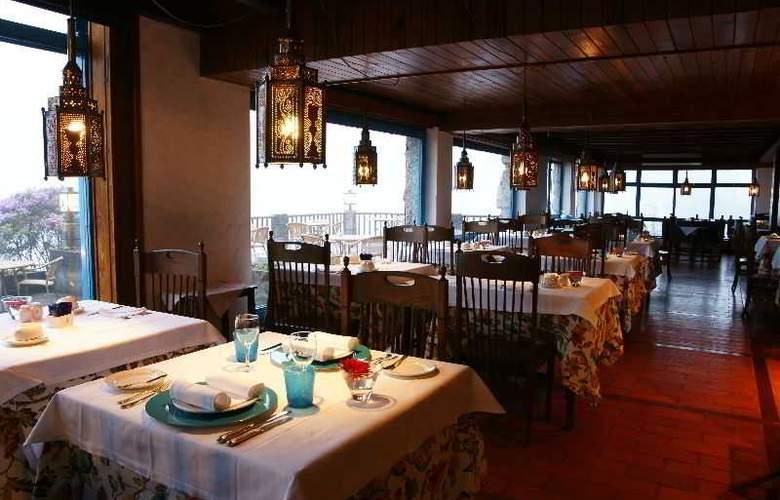 Pousada do Gerês-Caniçada - S. Bento - Restaurant - 18