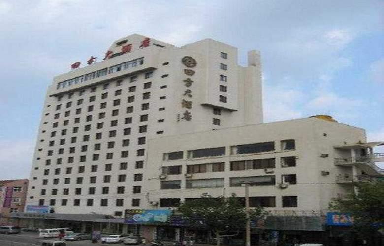 Si Fang Qingdao - Hotel - 0