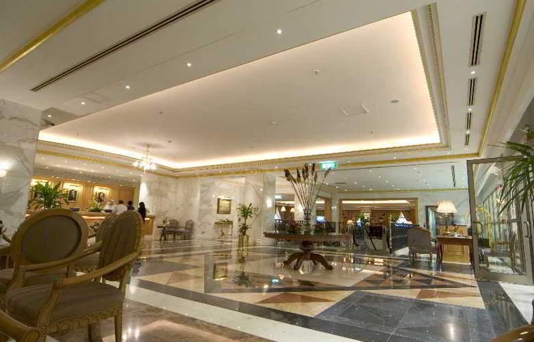 Movenpick Hotel Madinah - General - 1