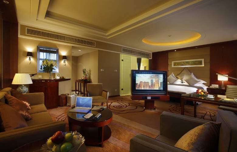 Kingdom Narada Grand Hotel Yiwu - Room - 14
