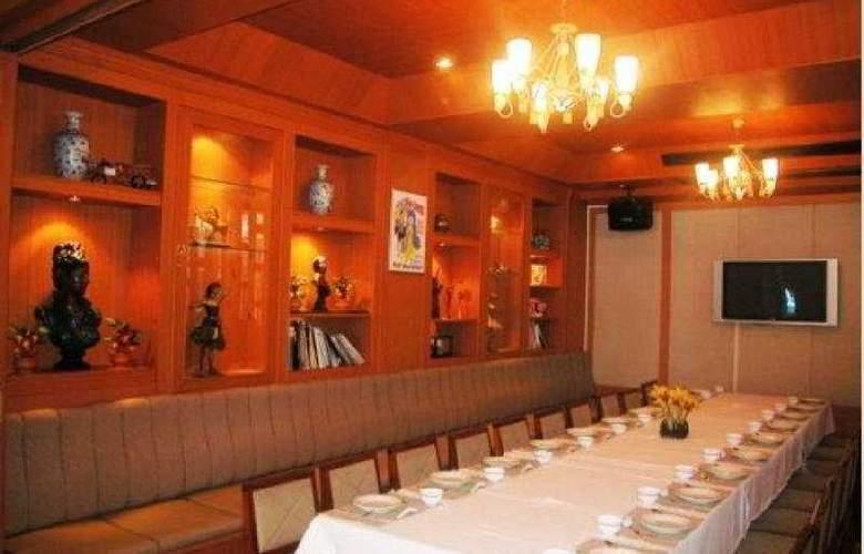Khon Kaen Hotel - Hotel - 0