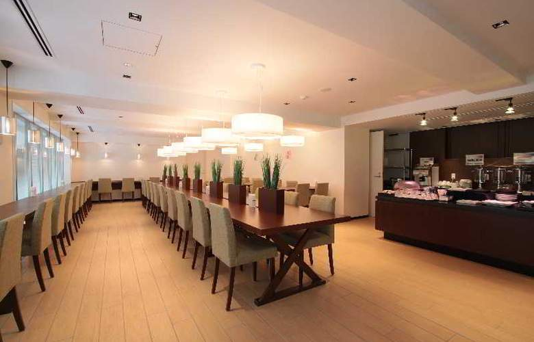 Ibis Styles Kyoto Station - Hotel - 6
