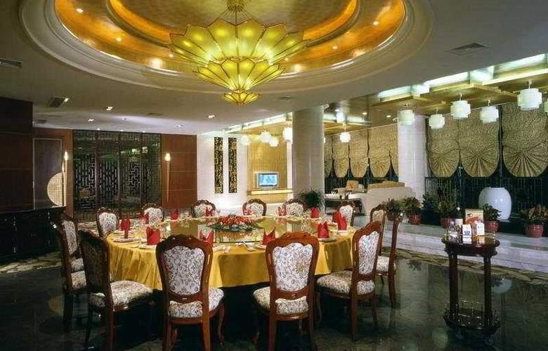 Jiuhua Chunshenhu Suzhou - Restaurant - 9