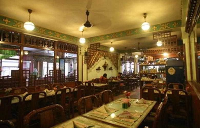 Utse Hotel - Restaurant - 4