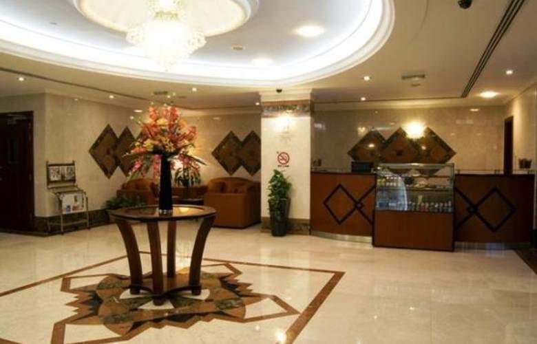 Arabian Dreams Hotel Apartments - General - 1