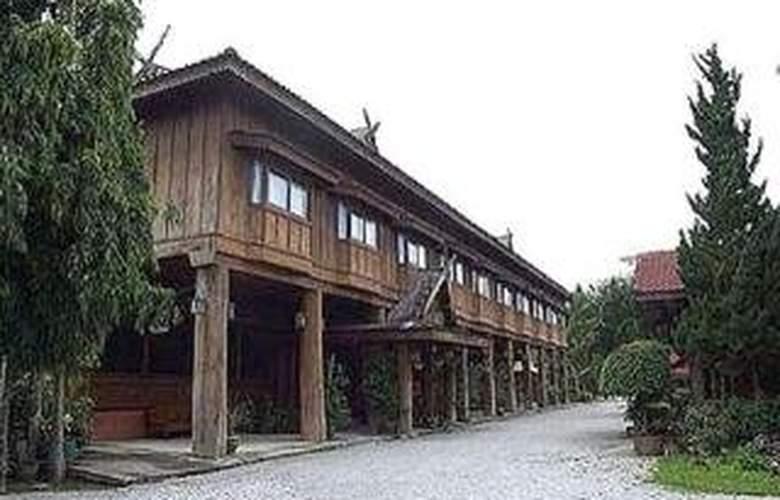 Ban Khun Yom Hotel Chiang Rai - General - 4
