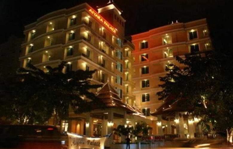 Aiyara Palace Hotel Pattaya - Hotel - 0