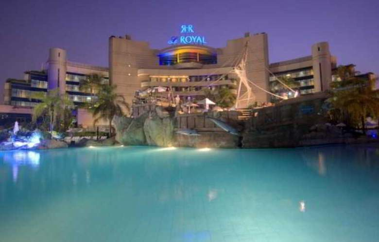 Le Royal Beirut by BlueBay - Hotel - 7
