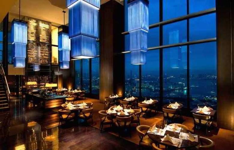 Conrad Tokyo - Hotel - 8