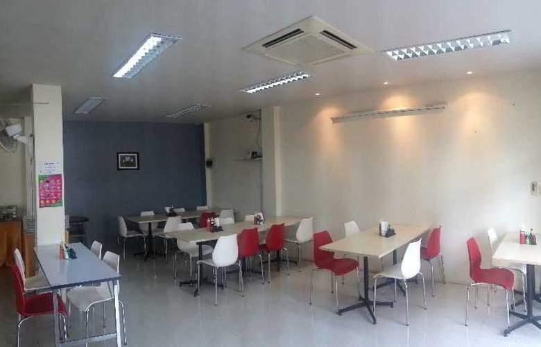 Narawan - Restaurant - 9