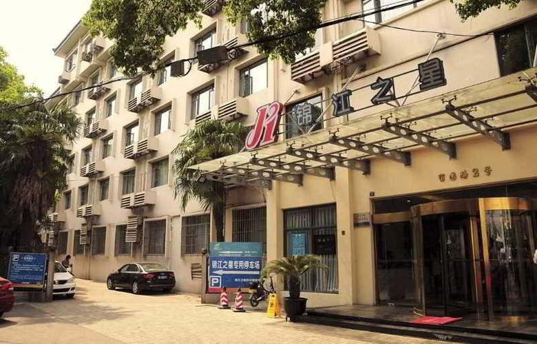 Jinjiang Inn (Liuyuan Road,Railway Station,Suzhou) - Hotel - 0