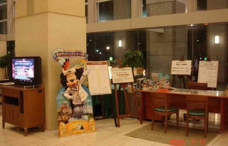Tokyo Bay Ariake Washington - Hotel - 5