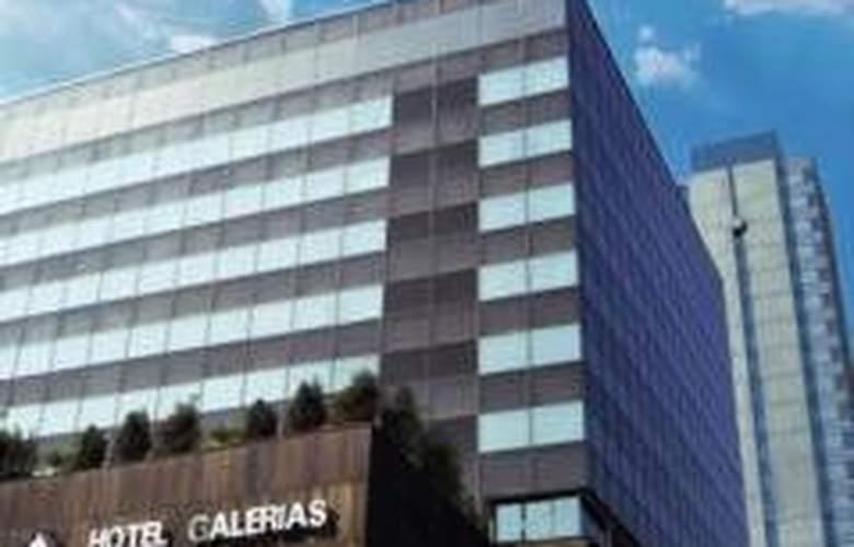 Almacruz Hotel y Centro de Convenciones - Hotel - 0