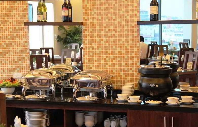 Super Hotel Hanoi Old Quarter - Restaurant - 2