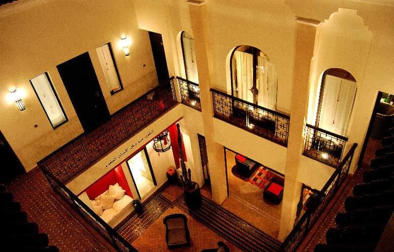 Riad Akka - Hotel - 0