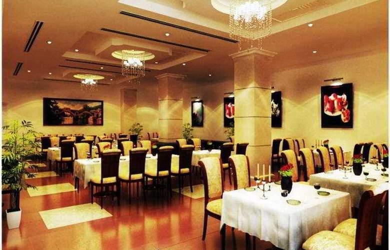 Golden Central Hotel Saigon - Restaurant - 8