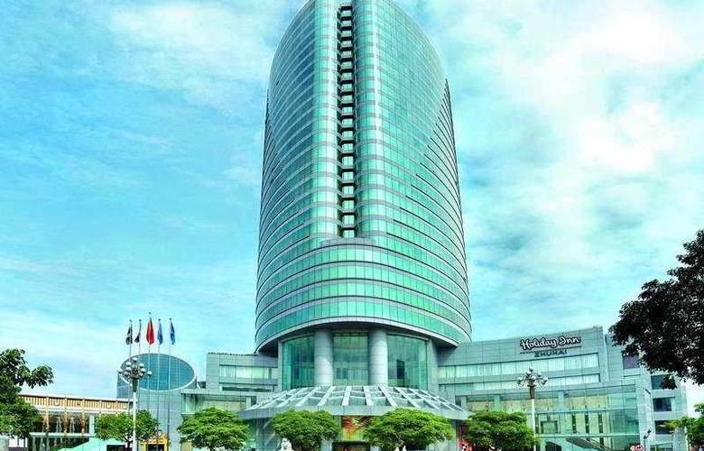Crowne Plaza Zhuhai City Center - Hotel - 0