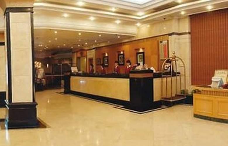 Dong Jiao Min Xiang - Hotel - 0