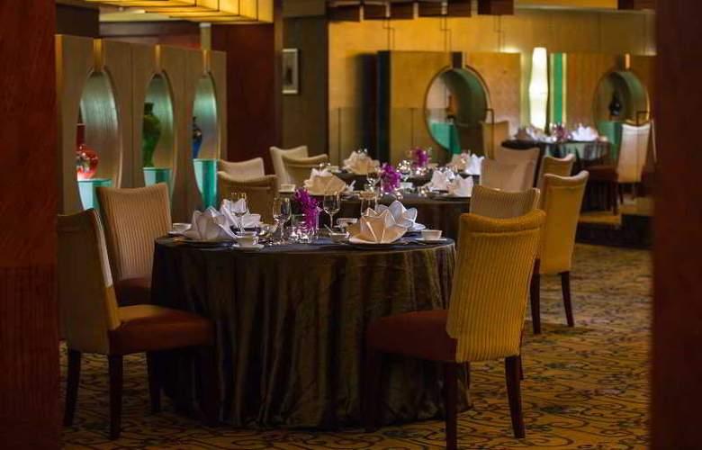 Renaissance Shanghai Yangtze - Restaurant - 8