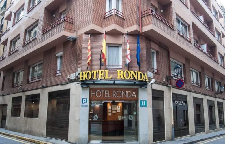 Ronda House - Hotel - 5