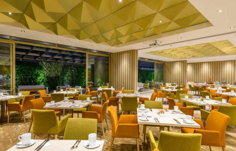 El Dorado Bogota - Restaurant - 19