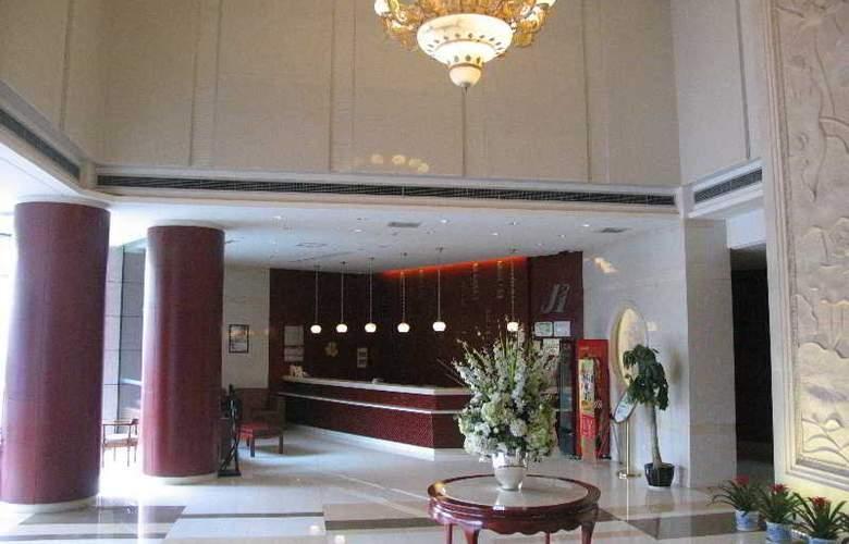 Jinjiang Inn (Hami Road,Hongqiao,Shanghai) - General - 1