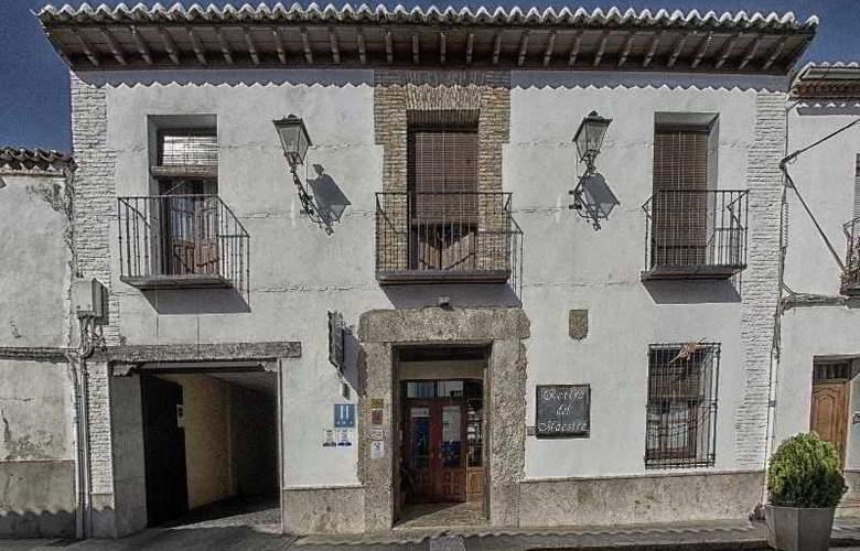 Retiro del Maestre - Hotel - 9