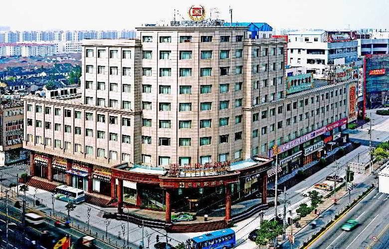 Yashidu Suites - Hotel - 4