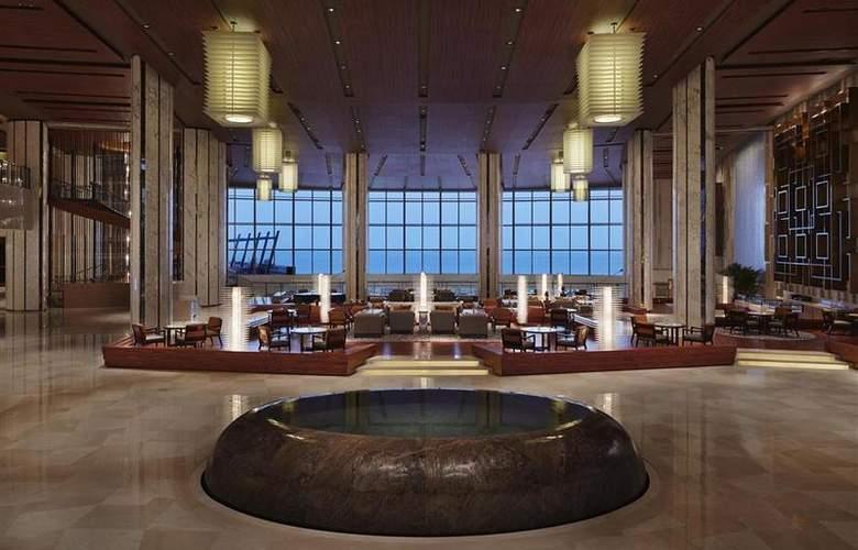 Hyatt Regency Qingdao - Hotel - 14