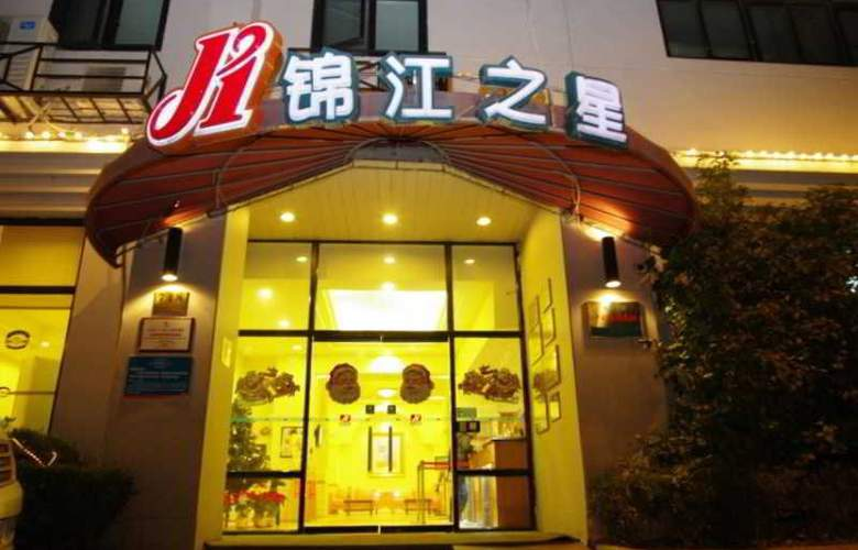 Jinjiang Inn (Hongkou Football Stadium,Shanghai) - Hotel - 6