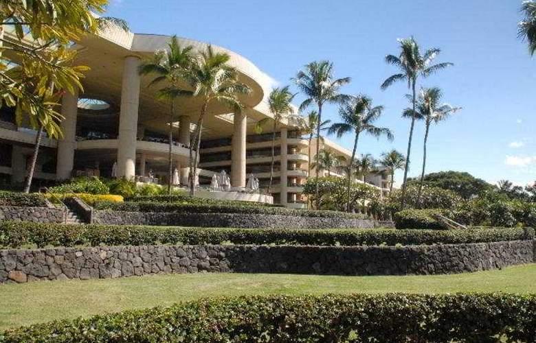 The Westin Hapuna Beach Resort - General - 1