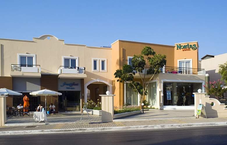 Nontas Hotel Apartaments - Hotel - 6