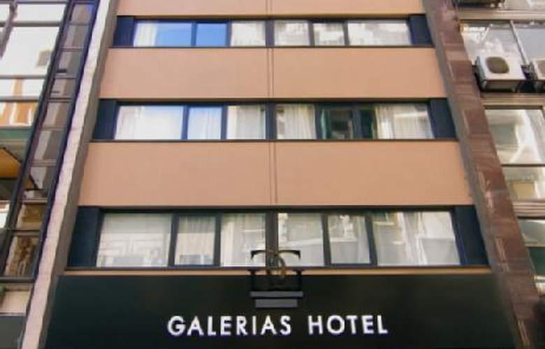 Galerias - Hotel - 0
