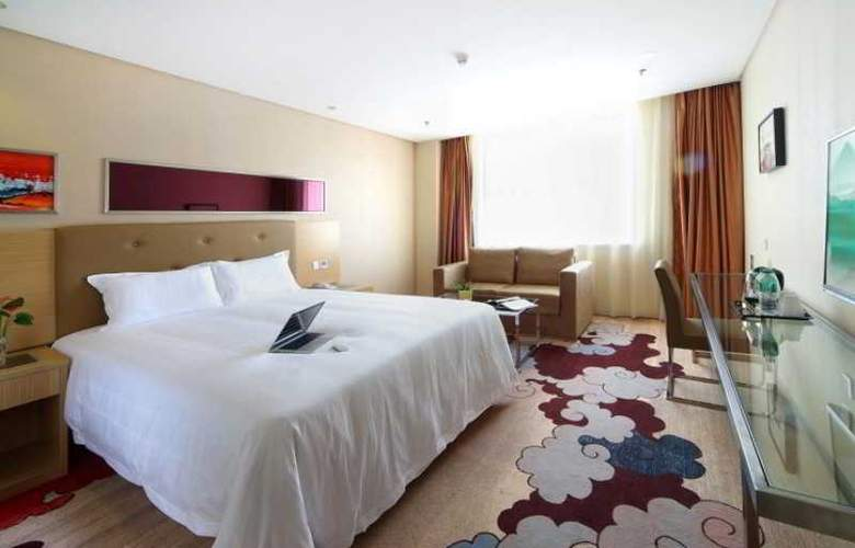 CYTS Shanshui Trends Hotel Nongye Road Branch - Room - 5