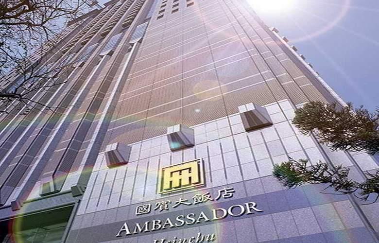 Ambassador Hotel Hsinchu - Hotel - 0