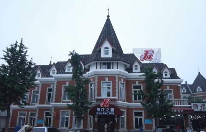 Jinjiang Inn (Russian Street,Railway Station,Dalia - Hotel - 3