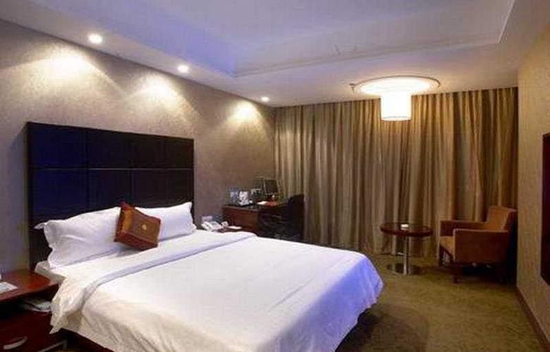 Nanyuan Inn Wenyi - Room - 0