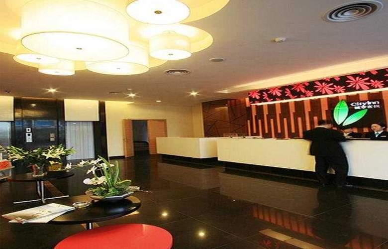 City Inn Nancheng Dongguan - General - 2