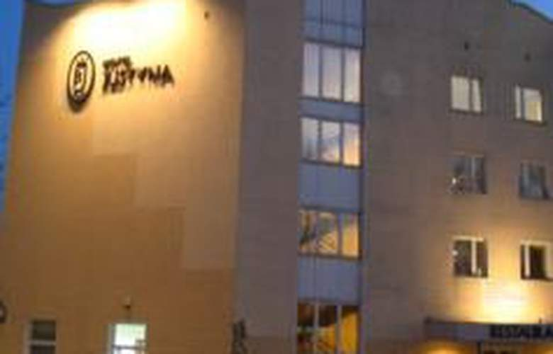Justyna Hotel - General - 0