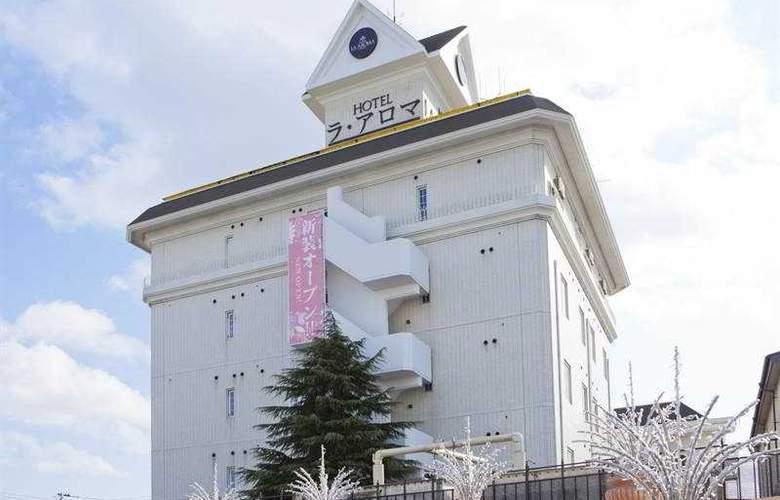 La Aroma Sendai - Hotel - 0